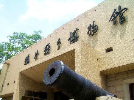 东莞莲花山、林则徐纪念馆一天游